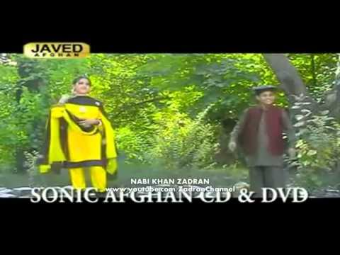 Xxx Mp4 Farman Mashoom Dil Raj Pashto New Tappay Song 2011 3gp Sex