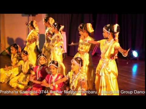 Xxx Mp4 Prabhat Samgiita 3744 Ambar Ma 39 Jhe D 39 Ambaru Inaugural Group Dance 3gp Sex