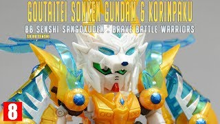 [REVIEW 2.0] SD BB전사 굉대제 손권 건담 & 호린백 / Goutaitei Sonken Gundam & Korinpaku