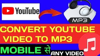 How to convert youtube video to mp3  How to convert video to mp3  