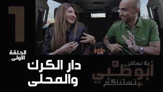 كرك شهي وصحي في دار الكرك والمحلى في مدينة أبوظبي