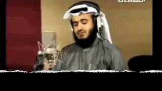 Surah Mulk (The Dominion) -- Mishary Rashid Alafasy with English Translation