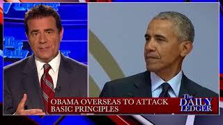 Stop the Tape! Obama Attacks America