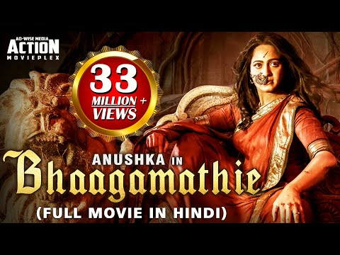 Xxx Mp4 BHAAGAMATHIE 2018 New Released Full Hindi Dubbed Movie Anushka Shetty South Movie 2018 3gp Sex