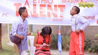 Short Comedy Drama - አጭር ኮሜዲ ድራማ   Group Abyssinia   Ethio Talent Show