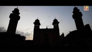 মাসাআল্লাহ কি অসাধারন উর্দু  গজল শুনেন আপনার মনটা ভোরে যাবে