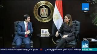أخبار TeN - د. سحر نصر تبحث مع الرئيس التنفيذي لمجموعة أبوظبي المالية زيادة