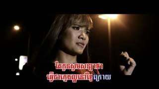 ជីវិតក្មេងរើសសម្រាម- Pich Sophea ft Devith