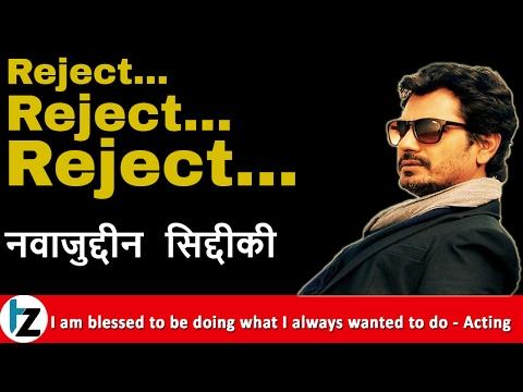 Xxx Mp4 Motivational Story Nawazuddin Siddiqui Bollwood Best Actor Success Story TZsuccesstalks 3gp Sex