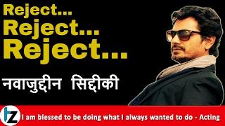 Motivational Story | Nawazuddin Siddiqui - Bollwood best actor Success Story | #TZsuccesstalks