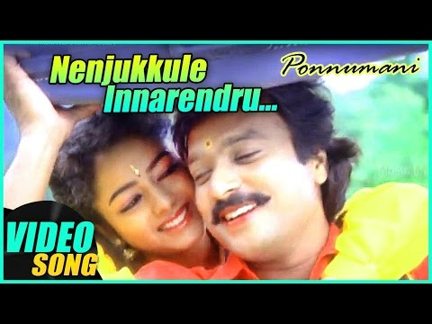 Xxx Mp4 Nenjukkule Innarendru Video Song Ponnumani Tamil Movie Karthik Soundarya Ilaiyaraaja 3gp Sex