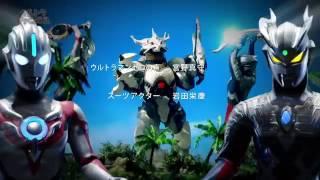 Ultraman zero the chronicle theme in ultra fight orb