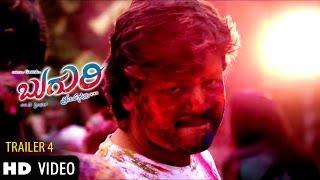 "Buguri | ""Trailer 4"" | Feat Ganesh,Richa Panai,Erica Fernandes| New Kannada"