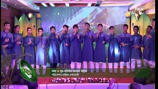 Sayyadul Mursalin Hamd Nat Gajol Program-17 Part-1# সাইয়্যেদুল মুরসালীন-২০১৭