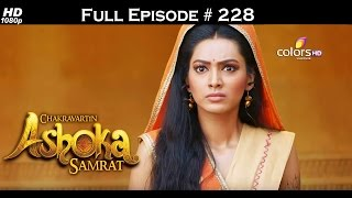 Chakravartin Ashoka Samrat - 15th April 2016 - चक्रवतीन अशोक सम्राट - Full Episode (HD)
