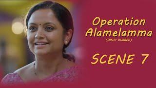 Operation Alamelamma (Hindi Dubbed) - Movie | Scene 7 | l Suni l Shraddha Srinath l Rishi