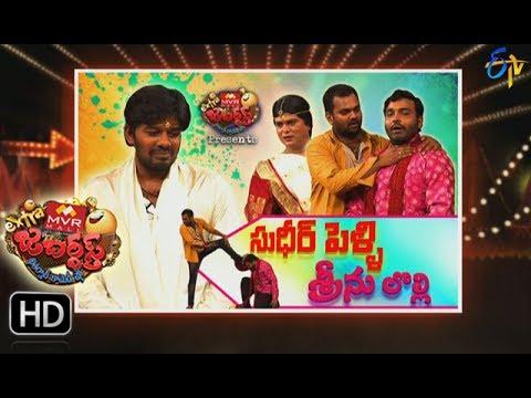 Extra Jabardsth | 30th June 2017 | Full Episode | ETV Telugu