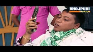 Mamta Ke Karz | Bhojpuri Cinema | Trailer