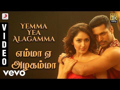 Xxx Mp4 Vanamagan Yemma Yea Alagamma Song Promo Jayam Ravi Harris Jayaraj 3gp Sex