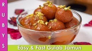 Gulab Jamun Fast & Easy Recipe in Urdu Hindi  - RKK