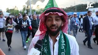 من موسكو ردود فعل الجماهير السعودية بعد مباراة روسيا