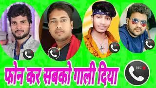 Zee music Bhojpuri