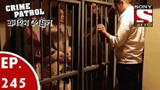 Crime Patrol - ক্রাইম প্যাট্রোল (Bengali) - Ep 245- Double Life (Part-3)