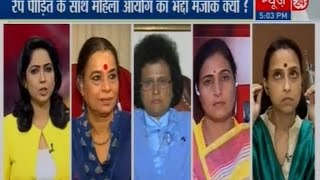 5 ki Panchayat: Salman Khan और Rajasthan women commission में क्या फर्क है?