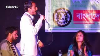বাংলা হাসির বিতর্ক- বরিশাল- নোয়াখালী- যশোর- সিলেট- পুরান ঢাকা- ময়মনসিংহ I borisal vs noakhali