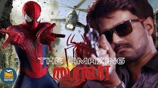 The Amazing Bairava | Bairava Teaser Remix | The Amazing Spiderman
