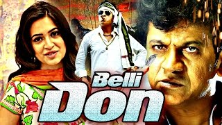 Belli Villain Returns (2017) New Released Hindi Movie | Exclusive South Dubbed Movie 2017