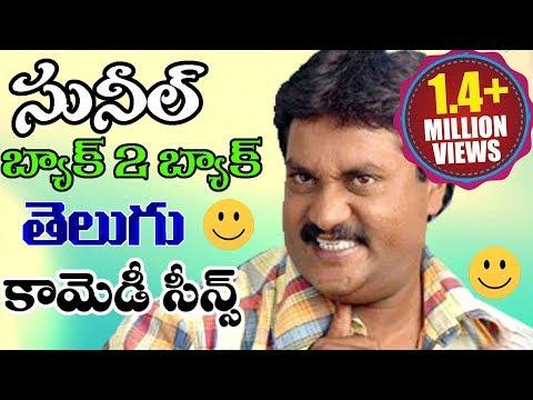 Sunil Back 2 Back Comedy Scenes || Telugu Latest Comedy Scenes 2016 || Volga Videos