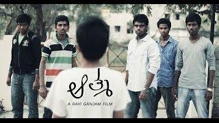 Aatma || Horror short film || by Ravi Ganjam