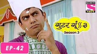 Gutur Gu - गुटुर गु - Episode 42 - 5th August 2016