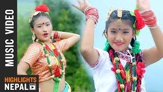 Yo Gauki Thuli   New Nepali Lok Pop Song 2017/2074   Minu Gaire Ft. Mandira Rana