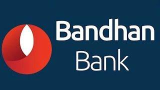 How to apply Job in Bandhan Bank by Mobile 2018 in Bangla | Bandhan Bank Recruitment 2018