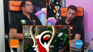 E-Gaming Russia :  Argentina VS Nigeria