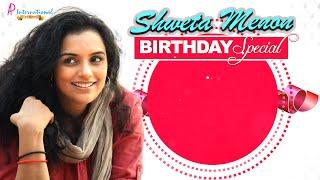 Swetha Menon | Romantic Videos  | Swetha Menon Movies | Swetha Menon Dance