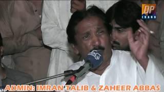 Asa ta Tenu Raaj Karaya | Mela Khawaj Hussain 2016 | Talib Hussain Dard and Imran Talib