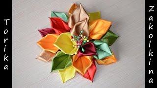 Мой осенний цветок