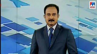 പത്തു മണി വാർത്ത | 10 A M News | News Anchor - Fijy Thomas | November 22, 2017