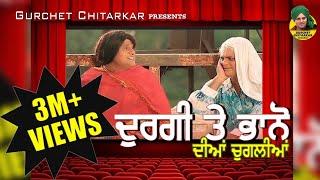 Pani Waliyan Bussan | Busses in Water | Punjabi funny video | Gurchet Chitarkar