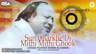 Sun Charkhe Di Mithi Mithi Ghook | Ustad Nusrat Fateh Ali Khan | Complete Version | OSA Worldwide