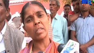 Angul: Laborers Deprived of Salaries for More Than One Year | MBC TV