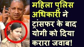 Shrestha Thakur ने तबादले के बाद गुस्से में CM Yogi Adityanath को दिया मुहंतोड़ जवाब   Nation News