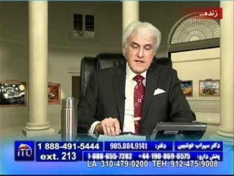 Dr. Khoshbin 27.Dec.2011 Part 3