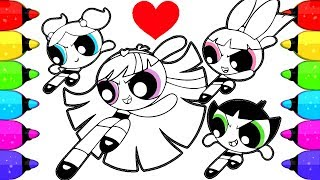 Powerpuff Girls Coloring Book Pages for Kids | How to Draw and Color Powerpuff Girls