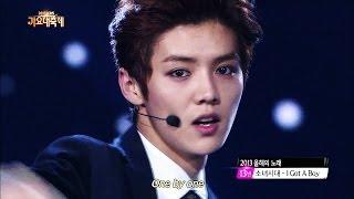 2013 KBS Song Festival | 2013 KBS 가요대축제 - Part 1 (2014.01.17)