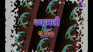 Shyamli Ep 100