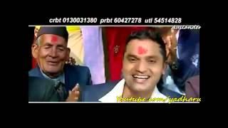New Nepali Lok Geet 2012 Panche Baja   Rittai Gayo By Pashupati Sharma